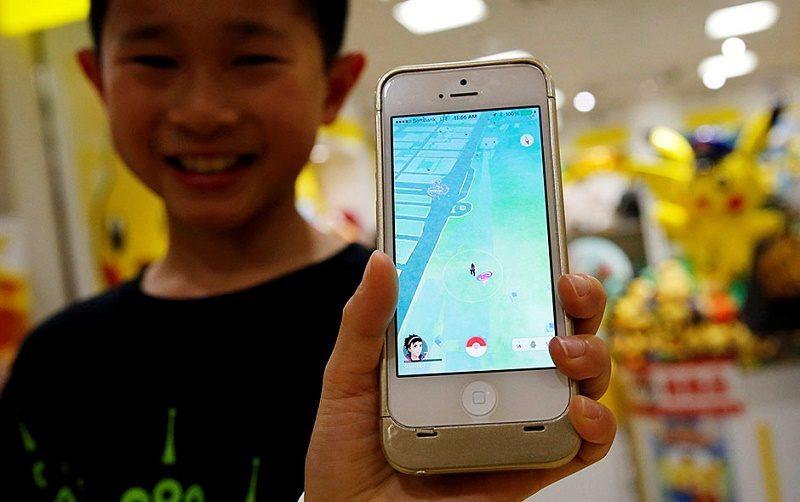 Pokémon GO llega a Japón - 37611_30336_211942019-800x502