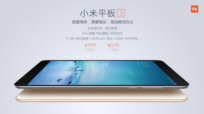 La Xiaomi Mi Pad 3 podría presentarse pronto - xiaomi-mipad-3