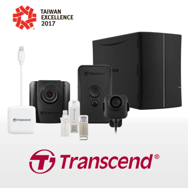 Transcend es reconocido con siete Premios de Excelencia en Taiwán - transcend-2017-taiwan-excellence-award-800x800
