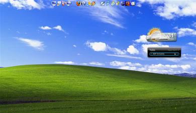 Esconder Los Iconos Del Escritorio En Windows - escritorio_vacio