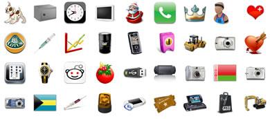 Directorio de Iconos Gratis - iconos-png-gratis