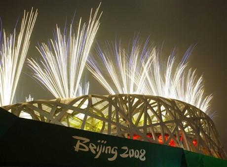 fotos juegos olimpicos 1 Fotos de olimpiadas beijing 2008