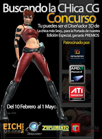 concurso diseno 3d Concurso internacional de diseño 3D, buscando la Chica CG