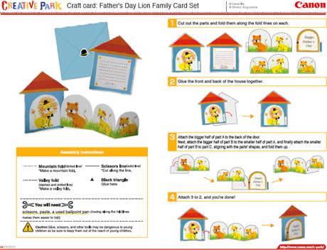 Regalos del dia del padre en Canon Creative Park - tarjetas-dia-del-padre-canon