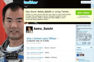 Un astronauta japonés que manda tweets desde el espacio - Captura-de-pantalla-2010-03-14-a-las-19.38.54-300x198