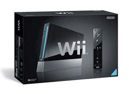 Versión Negro de Nintendo Wii puede llegar pronto a América - blackwii