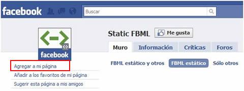 """Agregar cuadro """"invitar amigos"""" en páginas de facebook - cuadro-invitar-amigos-paso-1"""