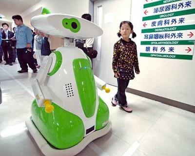El primer hospital con robots - primer-hospital-con-robots