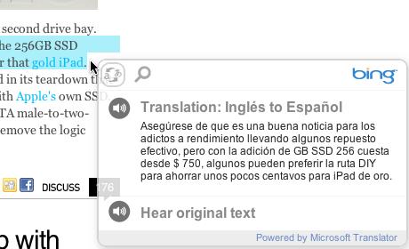 Extensión Bing Highlights para Safari - Extension-Bing-Highlights-para-safari_4