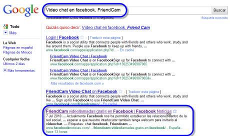 busqueda en google Agilizar búsquedas en Google Chrome