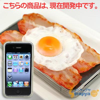 Fundas para iPhone 4 - fundas-originales-para-el-iphone-4
