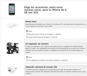 Apple vende el iPhone desbloqueado en México - iPhone-en-mexico-desbloqueado-de-apple-3