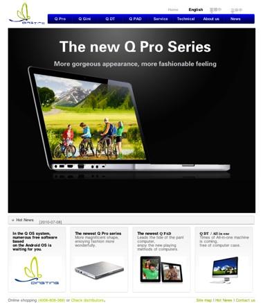 QINGTING la copia del sitio de Apple (con todo y productos) - QINGTING-la-pagina-que-copia-a-Apple