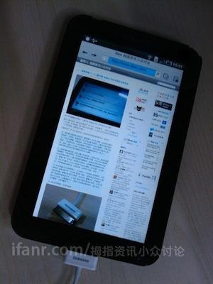 samsung galaxy tab Galaxy Tab, la tablet de Samsung