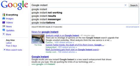 Google Instant, las búsquedas instantáneas han llegado - google-instant
