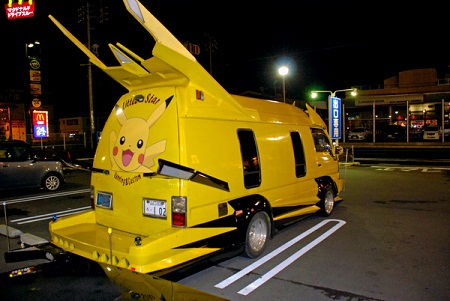 Coches en forma de Pikachu - Coches-en-forma-de-Pikachu-3