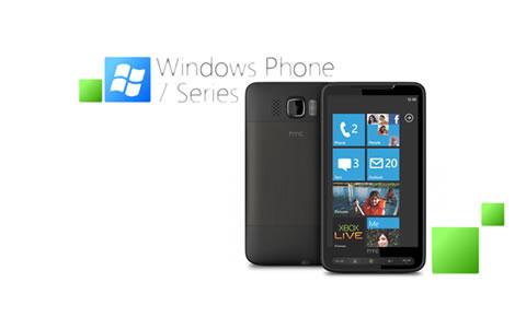 Fondos de escritorio de Windows Phone 7 - fondos-Windows-Phone-7
