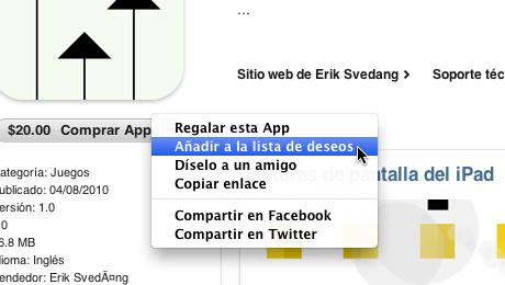 Hacer lista de deseos en iTunes Store - hacer-lista-deseos-itunes_5