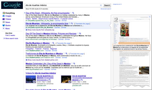 Google lanza Instant Previews - instant-previews-google-3