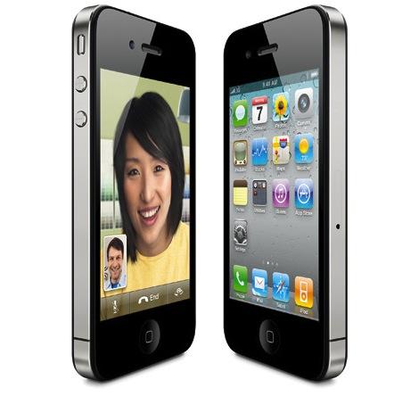 Los 5 mejores regalos para esta Navidad - apple-iphone-4-1