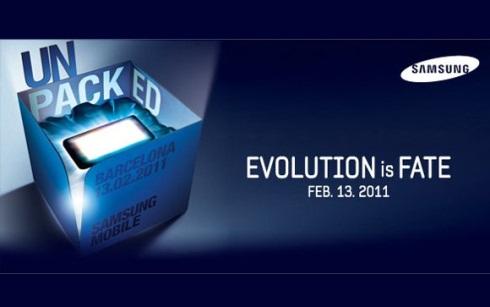 Galaxy S2 y Galaxy Tab 2 serán presentados el 13 de febrero - galaxy-s-2