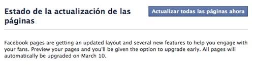 actualizar paginas facebook Actualizar paginas de Facebook a la nueva versión