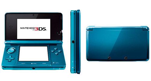 Actualización de Software 1.1.0-1E para Nintendo 3DS - Actualizacion-1.1.0-1E.