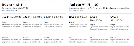 Los precios del iPad 2 en México bajan - Captura-de-pantalla-2011-03-24-a-las-11.09.04