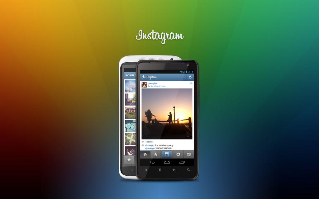 Actualización de Instagram añadirá soporte multicuenta. - instagram-app1