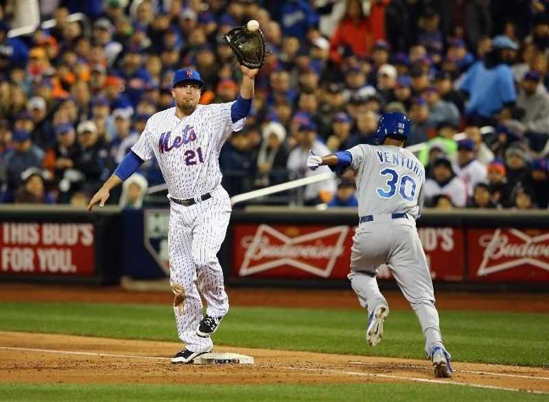 Reales vs Mets, Juego 5 de la Serie Mundial 2015 - reales-vs-mets-juego-5-de-la-serie-mundial-2015-en-vivo