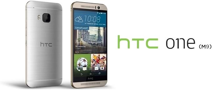 HTC, MWC 2015'te One M9'u Resmi Olarak Tanıttı!