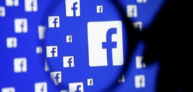 طريقة تغيير اسم الفيس بوك موسوعة وزي وزي