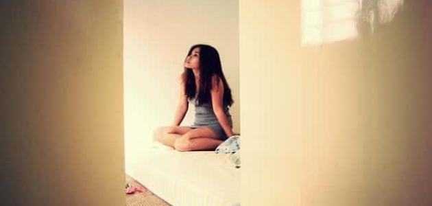 أضرار العادة السریة عند النساء المتزوجات موسوعة وزي وزي