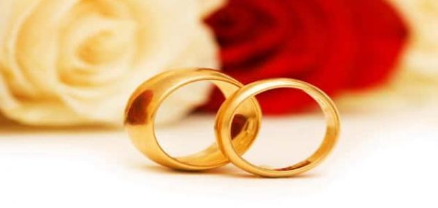 عبارات تهنئة بعيد الزواج موسوعة وزي وزي