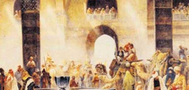 تحميل وقراءة كتاب أطلس الفتوحات الإسلامية في عهد الخلفاء