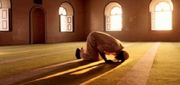 نتيجة بحث الصور عن الصلاه