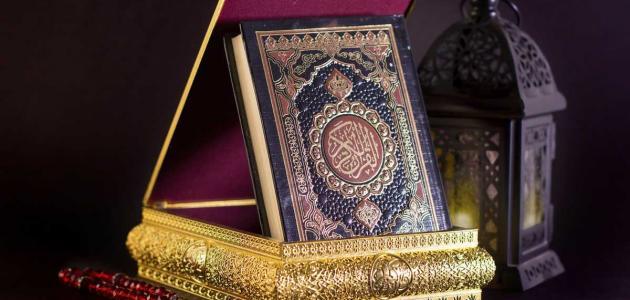 ما أول ما نزل من القرآن موسوعة وزي وزي