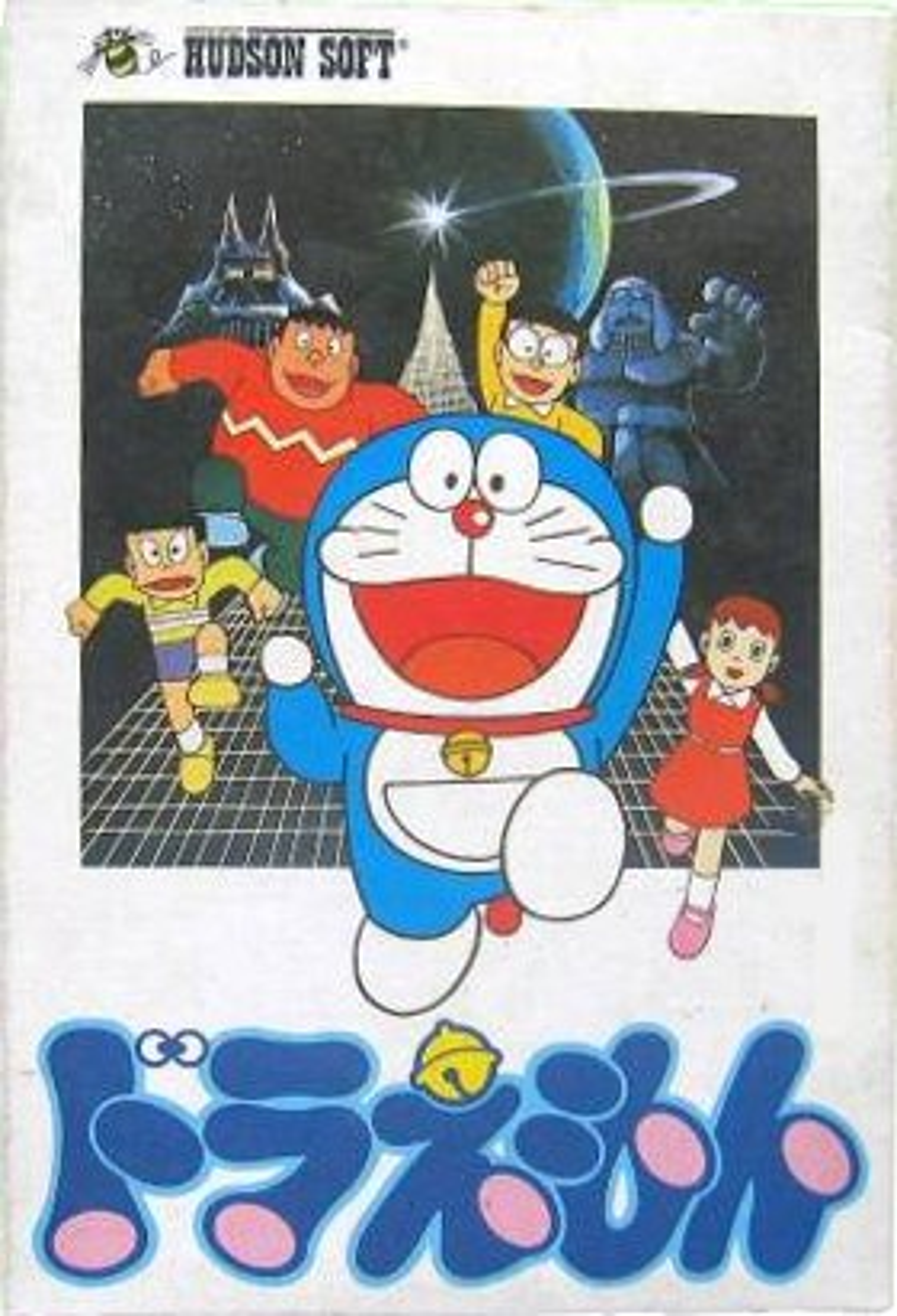 Doraemon Strategywiki The Video Game Walkthrough And
