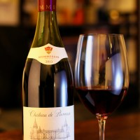 Review: Mommessin - Chateau de Pierreux Brouilly (2013)