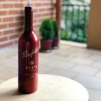 Review: Penfolds - Max's Shiraz (2015)