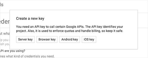choose key type