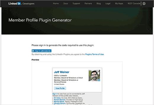 LinkedIn member profile plugin page