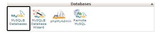 Значок базы данных в CPanel