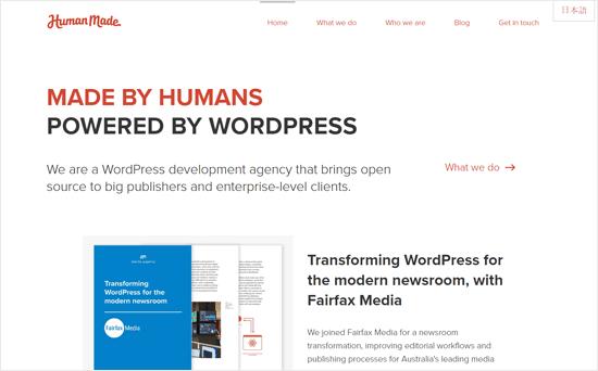 Human Made - популярная компания WordPress Design