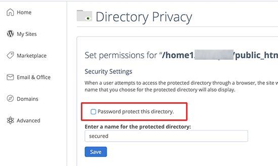 Отключить защиту паролем