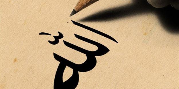 Allah nedir?  ile ilgili görsel sonucu