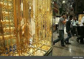 قيمت طلا عيار 18