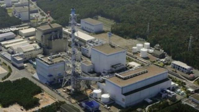 Hasil gambar untuk tokaimura nuclear