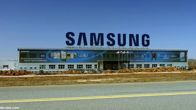 pabrik-samsung-130128b.jpg