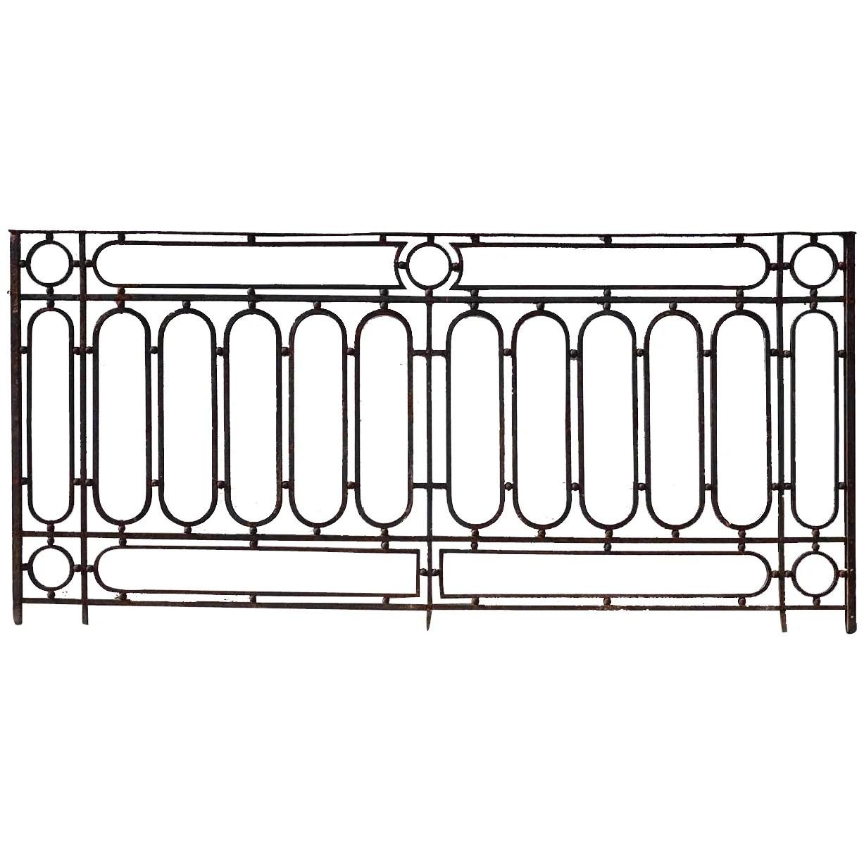 French Wrought Iron Balcony Railing Eron Johnson
